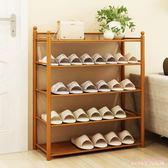 鞋櫃 防塵鞋架多層簡易家用經濟型鞋柜收納架組裝現代簡約LB3494【Rose中大尺碼】