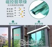 單向透視窗紙玻璃貼膜家用自黏透光不透明遮光防曬隔熱膜窗戶貼紙 小城驛站
