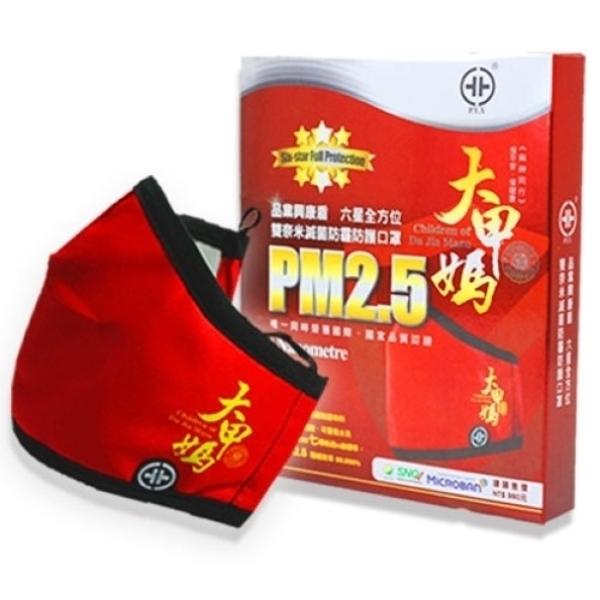 PYX 品業興 H康盾級 口罩 - (大甲媽限量版)