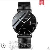 聖誕禮物手錶新款概念超薄手錶男士學生石英表時尚潮流韓版非機械男表 雲朵走走