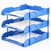 多層置物架子資料夾欄簡易桌面收納框檔案盒辦公用品書立架筐伸拉文件座YTL·皇者榮耀3C
