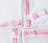 洗身服網袋護洗毛身專用袋子細網家用帶洗身機機洗網兜內身洗身袋