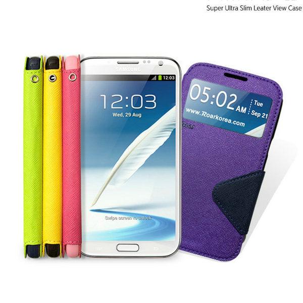 【SZ】韓國 Roar HTC 816 手機殼 磁吸開窗保護套  HTC 816手機殼套 開窗保護皮套 雙色