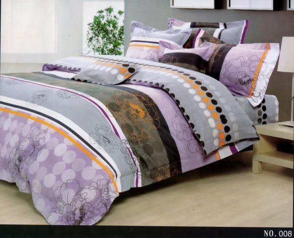 雙人加大6*6.2尺-台灣製造精品 POLO-008 精梳棉五件式床罩組