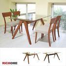 【RICHOME】TA406《強化玻璃實木餐桌-2色》 實木餐桌/吃飯桌/團員桌