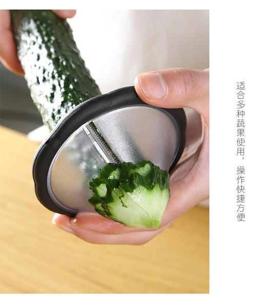 【螺旋蔬菜水果切片器LA512】NO135水果雕刻刀 切菜器 馬鈴薯切刀【八八八】e網購