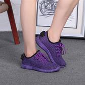 2020春季新款女網JK鞋休閒JK鞋跑步運動JK鞋網面透氣輕便軟底百搭 【ifashion·全店免運】
