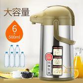 (低價衝量)氣壓式熱水壺保溫瓶家用開水玻璃內膽按壓暖壺大容量保溫壺xw