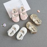新品春夏女寶寶學步鞋子單鞋0-1-2-3歲嬰兒 涼鞋幼兒軟底公主童鞋【七夕節全館88折】