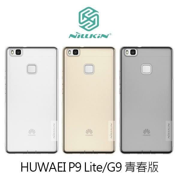 【妃凡】原味美感!HUAWEI P9 Lite 青春版 本色系列TPU 果凍套 手機殼 手機套 保護殼 G9 (K)