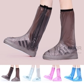 鞋套 雨鞋 防雨套  高筒 防滑 騎車 雨靴套 長版雨鞋套 雨天 拉鍊式高筒防水鞋套【T12】MY COLOR