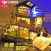 diy小屋溫哥華手工制作房子模型別墅拼裝玩具創意新年生日禮物igo【搶滿999立打88折】