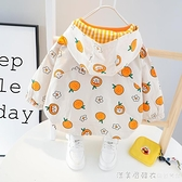 嬰兒外套春秋2洋氣女童秋季風衣兒童秋款童裝純棉衣服1歲寶寶秋裝 美眉新品