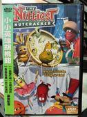 影音專賣店-Y32-022-正版DVD-動畫【小小英雄胡桃鉗】-改編自知名童話故事胡桃鉗