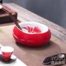茶洗 茶洗陶瓷水盂家用大號杯洗圓形茶海筆...