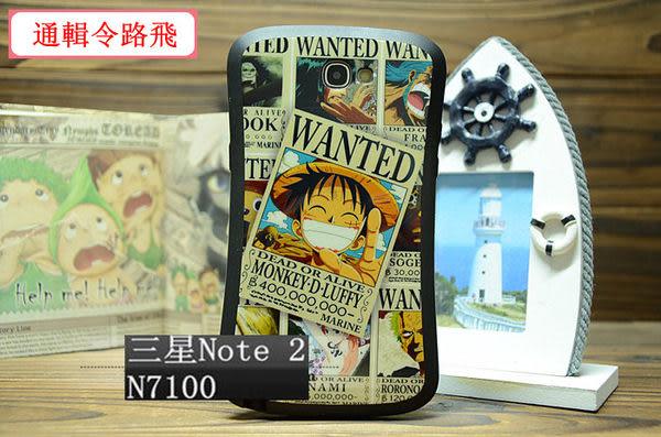 免運 Galaxy note2 iface2代 N7100 iface 保護套 手機套殼 潮牌