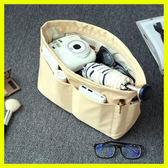 防盜包中包收納包大容量袋中袋內膽包便攜簡約手提整理包化妝包袋