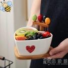 水果盤客廳創意家用小糖果盤干果盤精致沙拉碗帶叉點心盤北歐果盤 小時光生活館
