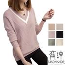 EASON SHOP(GW9768)韓版純色線條拼接滿版鏤空落肩寬鬆大V領長袖毛衣針織衫女上衣服顯瘦打底內搭衫