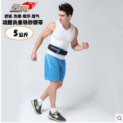 負重背心負重護腰負重綁腿跑步裝備臂手腰帶減肥沙袋綁腰健身美體(主圖款)