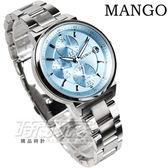 MANGO 三眼錶 兩地時間 多功能 不銹鋼錶帶 女錶 粉藍色 MA6661L-54