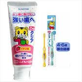 【日本SUNSTAR】巧虎兒童牙膏-草莓(70gX3入)+牙刷(4~6歲)*6