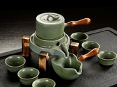 茶具套裝 整套功夫茶杯茶具套裝家用簡約懶人泡茶石磨全半自動沖茶器禮盒
