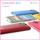 【萌果殼】韓版HTCM9+手機殼M9 PLUS手機套HTC M9PW保護套超薄閃粉軟膠外殼