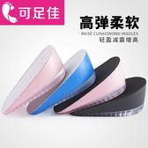 硅膠彈力增高鞋墊隱形內增高墊減震防滑半墊男女防臭運動鞋345cm 范思蓮恩