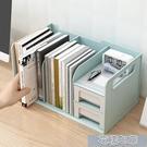桌面置物書桌上學生書架文件夾收納盒簡易兒童文件架辦公室整理桌面 快速出貨YJT