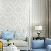 立體歐式無紡布壁紙現代簡約客廳AB臥室電視背景墻浮雕環保3D墻紙 igo