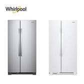 留言加碼折扣享優惠Whirlpool 惠而浦 WRS315SNHM 不銹鋼色 / WRS315SNHW 白色 740L 對開門冰箱