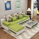 簡約小戶型布藝沙發家具轉角可拆洗皮配布沙發客廳整裝套裝組合MBS「時尚彩虹屋」