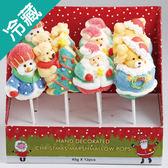 【聖誕節限定】棉花棒糖35G/支【愛買冷藏】