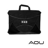 AOU 防皺襯衫收納 商務旅行包 衣物折疊 收納包(黑)66-033