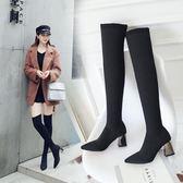 高筒靴 過膝靴女長靴子新款韓版尖頭粗跟高跟鞋長筒靴瘦瘦高筒靴