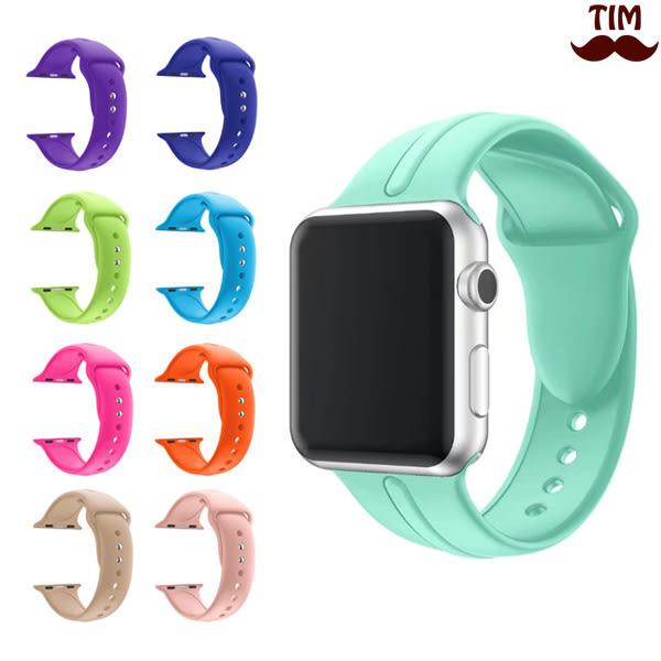 蘋果 Apple Watch 3 2 iWatch 單色矽膠錶帶 蘋果錶帶 矽膠錶帶 運動錶帶 apple錶帶 矽膠