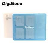◆優惠包+免運費◆DigiStone 記憶卡收納盒(12片裝)冰凍藍+靓白色 X2PCS(台灣製造) (含Micro SD裸卡盤X4)