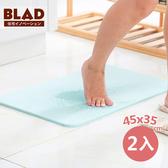 【BLAD】日系熱銷加大速乾防潮硅藻土地墊(45x35cm)-超值2入綠2入