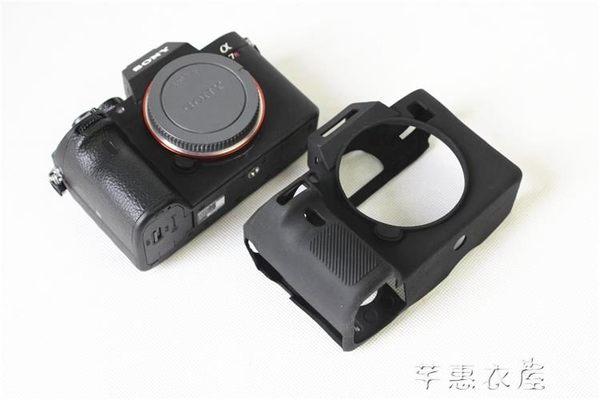 A73 A7RM3 A7R3 III A73 A7M3 A7III微單相機硅膠套 保護皮套      芊惠衣屋