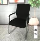 椅套 旋轉椅套連體辦公電腦扶手座椅套升降凳子套彈力老板椅套椅套罩【快速出貨八折搶購】