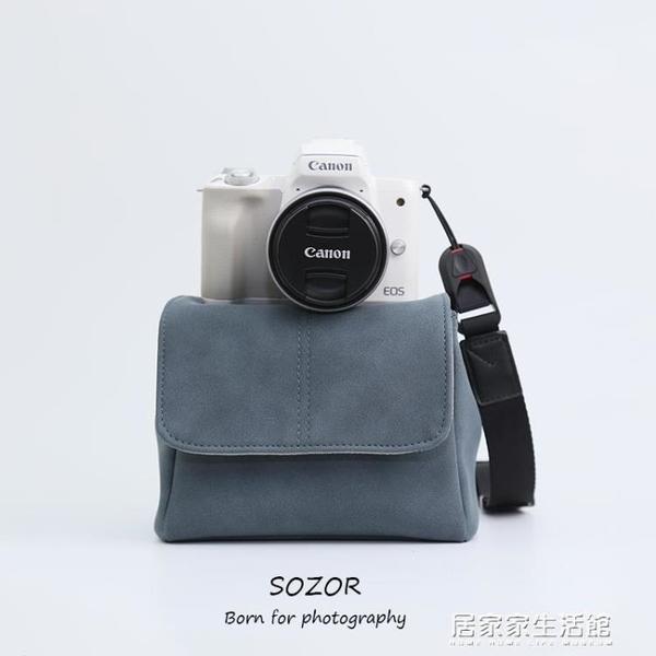 相機包富士XS10便攜內膽套佳能200D M6M50二代微單攝影包男女新品 居家家生活館