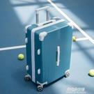 行李箱男女大容量超大32寸皮箱拉桿箱子母旅行潮韓版密碼箱子學生【朵拉朵】