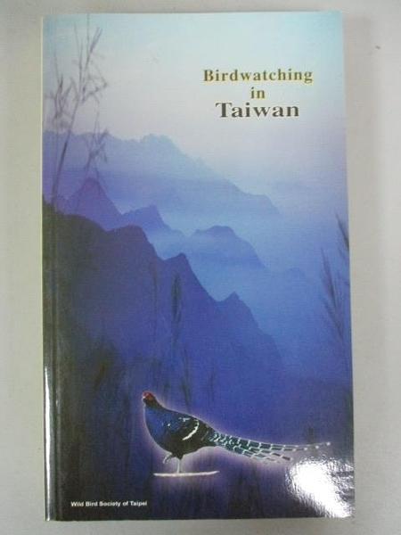 【書寶二手書T3/動植物_IAS】Birdwatching in Taiwan_[chief editor, Rui-D