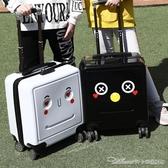 3D立體卡通兒童行李箱18寸男女寶寶萬向輪拉桿箱小孩子登機箱20寸YYJ 阿卡娜
