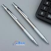 不銹鋼工程鉛筆 自動筆 美工筆 圓型鉛筆 自動鉛筆 白鐵工程筆 藝術筆 美術筆 繪圖筆 文具
