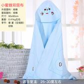 新生嬰兒包被春夏季薄款寶寶用品純棉襁褓抱巾【奇趣小屋】