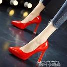 簡約2020春秋漆皮宴會鞋尖頭大紅色婚鞋超高跟鞋女細跟防水台單鞋 依凡卡時尚