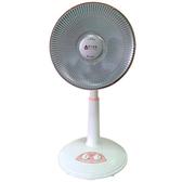 現代家庭 14吋鹵素電暖器MD-3814(W)【愛買】