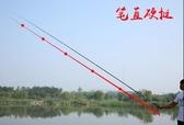 釣魚竿釣竿超輕魚竿碳素